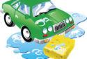 Douglas Car Wash